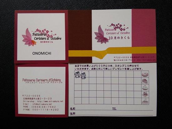 October of Sakura照片