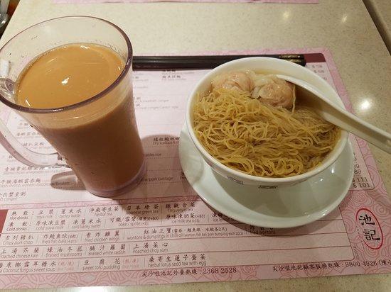 Bilde fra Chee Kei (Tsim Sha Tsui)