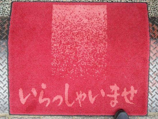 Shofukutei Senkojimichi