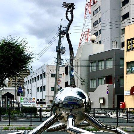 Ube, Japan: 野外彫刻 エンドレス コア 外観