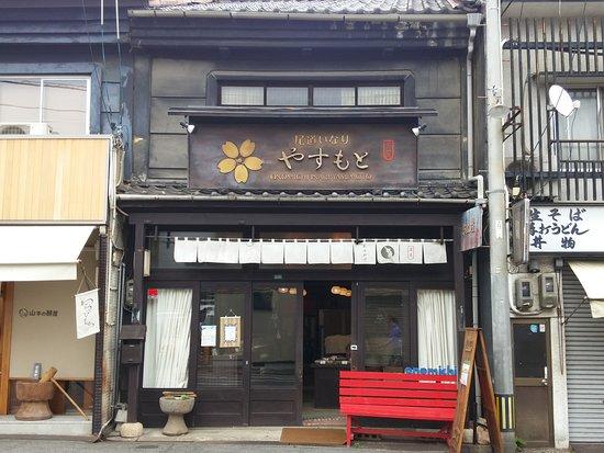 Yasumoto照片