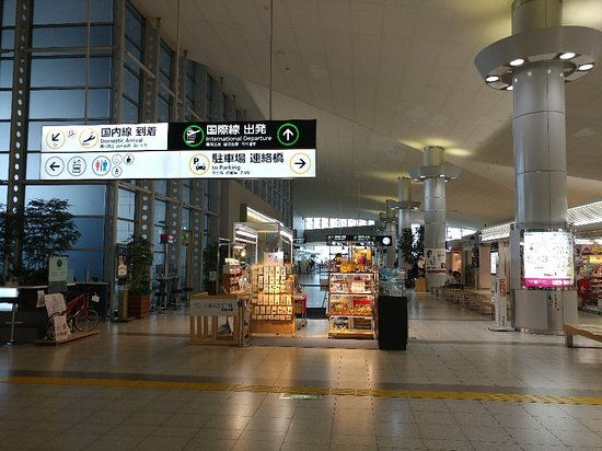 Hiroshima Airport International Information Center