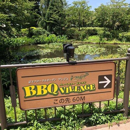 Kyo-O Floral Garden Ange Bbq-Village照片