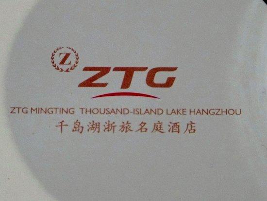 ZTG Mingting Hotel: Name card
