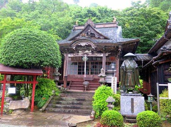 Yame, Japonia: Reiganiji Temple in the town of Kurogi
