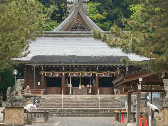 Mononobe Shrine