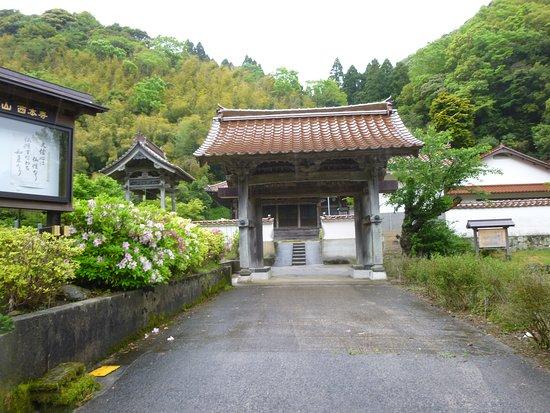 Saihonji Temple