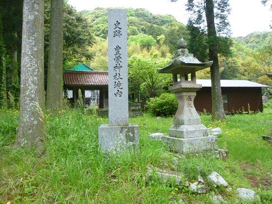 Toyosaka Shrine