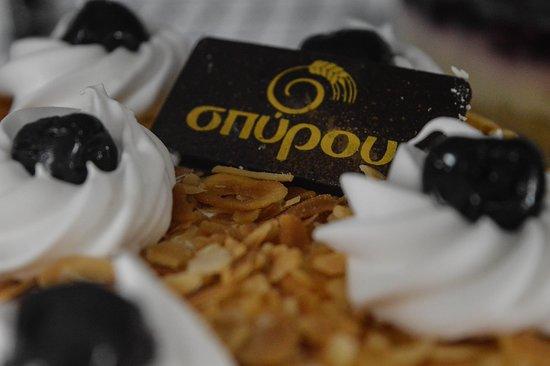Spyrou Bakery: Άριστη εξυπηρέτηση και εξαιρετικά χαμηλές τιμές, σας υπόσχεται μια σίγουρη και απολαυστική εμπει