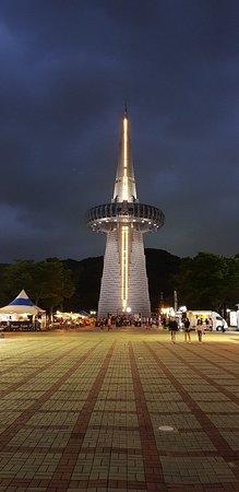 Expo Park: 엑스포 한빛탑