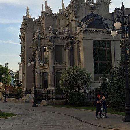 Casa con Quimeras: photo7.jpg