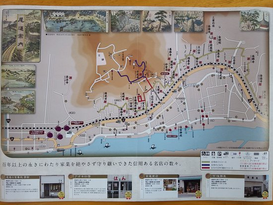 Shinonomichi Station Tourist Information Center