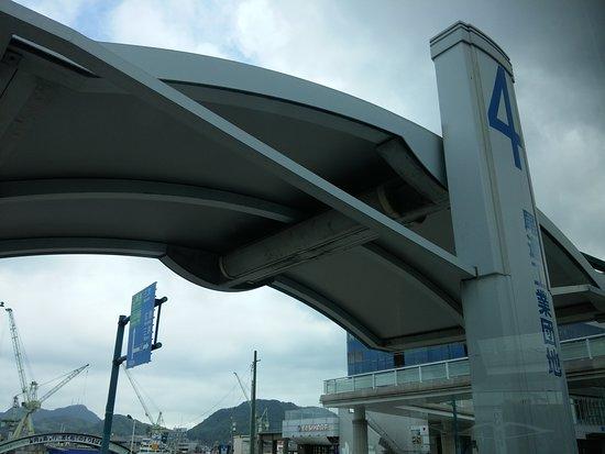 Onomichi Bus