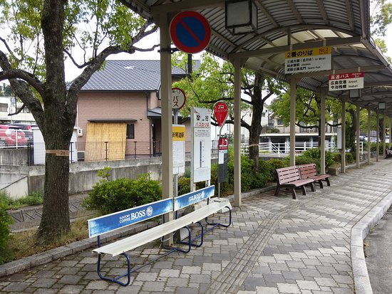Onomichi Bus照片