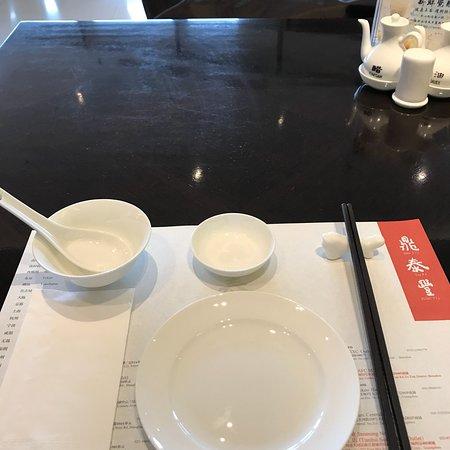 上海鼎泰丰(正大广场店)照片