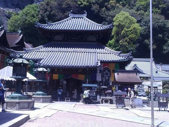 Hozan-ji Temple: 寶山寺
