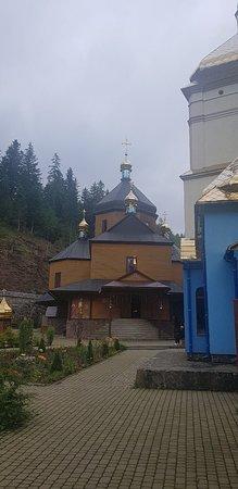Manyava, Ukraina: с.Манява