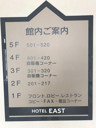 Hotel East照片
