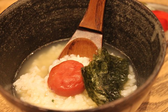 Torito Kawaramachi Sanjo: cooked rice in soup (with pickled plum)