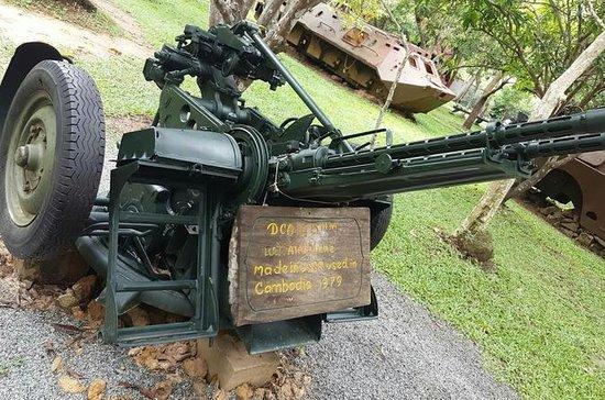 War Museum Admission Ticket in Siem...