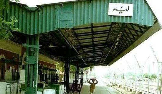 Railway Station Of Layyah City