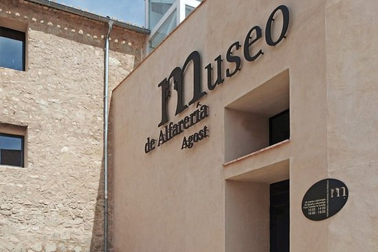 Museu de Cantereria / Museo de Alfarería