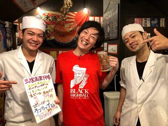 Sannomiya Kokashita Ichiba: 高架下の男前たちがお待ちしてます!