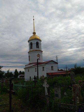 St. Elias Cathedral: звонница