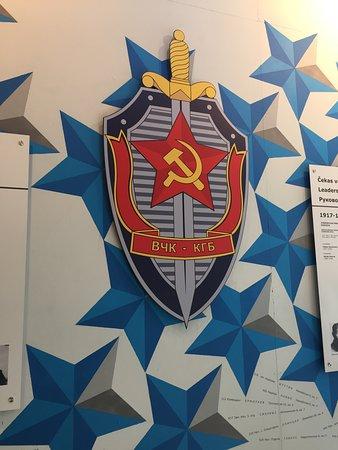KGB Building: Wappen