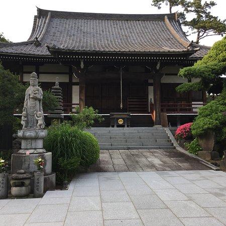 Funabashi, Japón: 正延寺