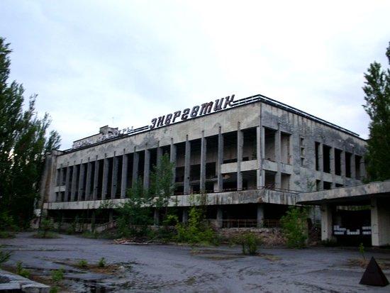"""Pripyat, Ukraine: ДК """"Энергетик"""""""