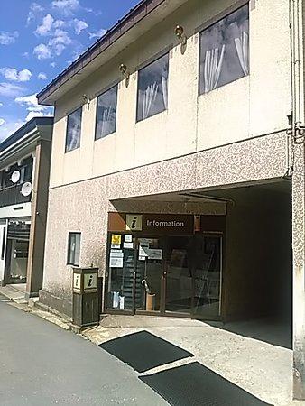 Obanazawa Photo