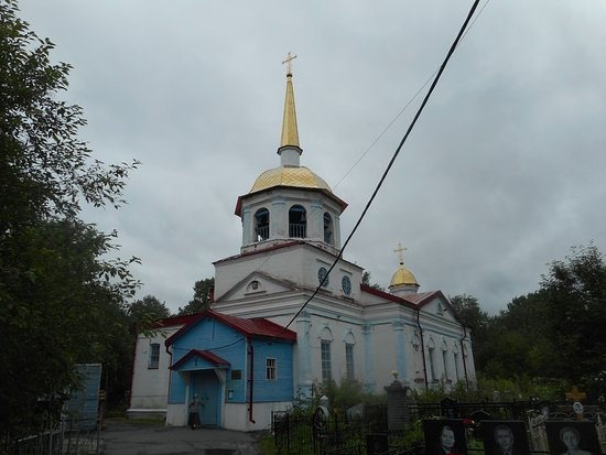 Church of St. Martin the Confessor