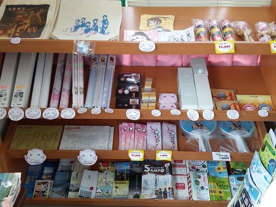 Takehara Ekimae Tourist Information Center