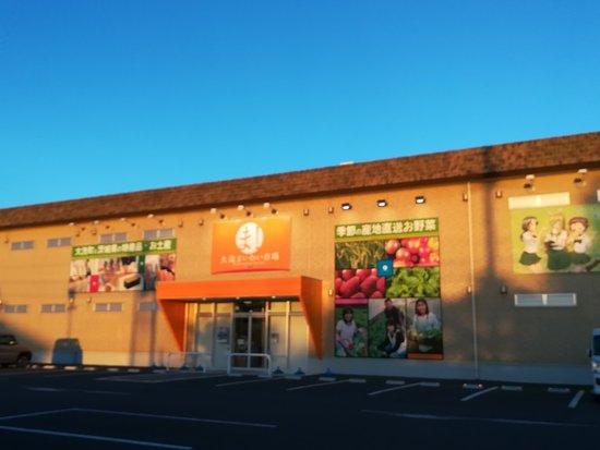 Oarai-machi, Giappone: 大洗まいわい市場