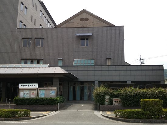 Takehara Museum
