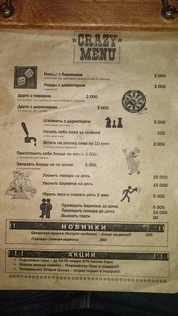 Zheleznodorozhny, Russia: IMG-2620fb3098264064966d145edbcfa354-V_large.jpg