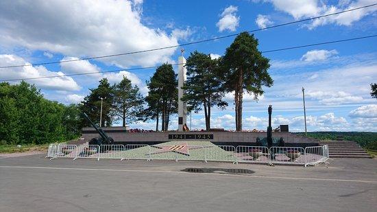 Bratskoye Cemetery