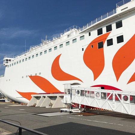 Osaka Nanko Cosmos Ferry Terminal