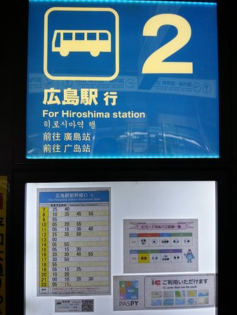 Hiroden Bus照片