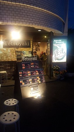 Tetsuyaki铁板烧照片