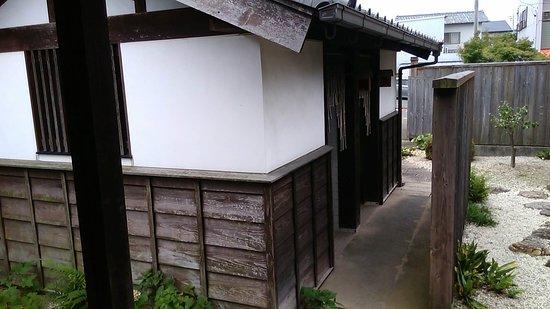 Hatago Kinokuniya