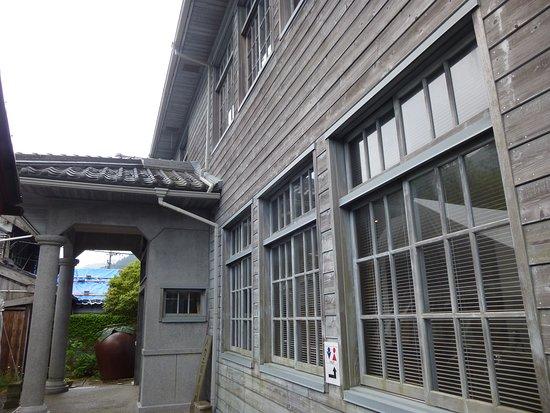 Wakasa saba Kaido Kumagawa Inn Shiryokan
