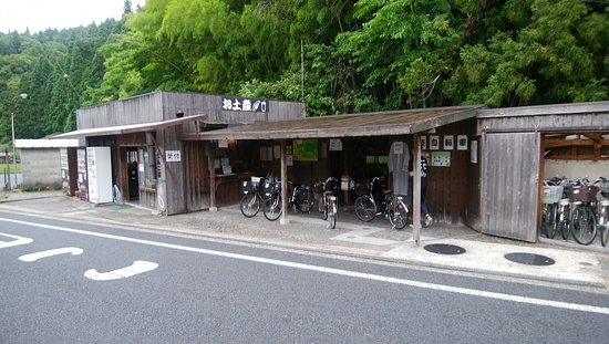 Bicycle Rental Yashichi