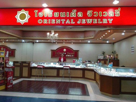 Oriental Jewelry & Gold - Big C Extra Rama 4