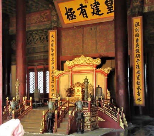 Hall of Preserving Harmony (Baohedian): Inside of the Hall of Preserving Harmony.