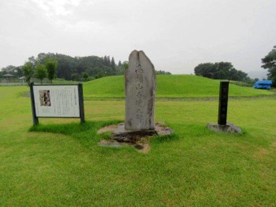 Sagae, Nhật Bản: 史跡表示と説明板