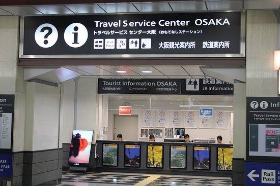 Osaka City Visitors Center Umeda