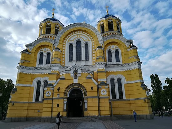 St. Volodymyr's Cathedral Fotografie
