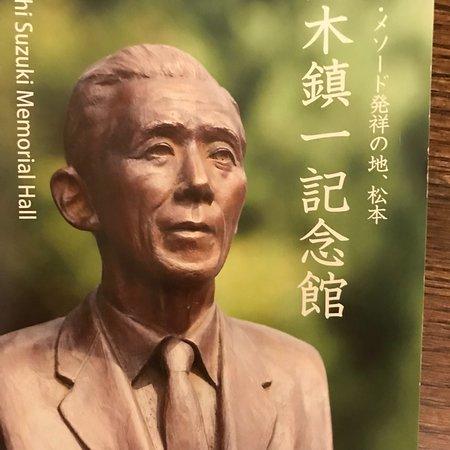 Matsumoto Shinichi Suzuki Memorial